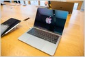 Sources: Apple aims to sell Macs with its own chips starting in 2021; the company is working on three Mac processors, based on the A14 chip in the next iPhone (Bloomberg)