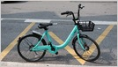 Sources: Didi Chuxing's bike-sharing unit Qingju raised $150M from SoftBank and Legend Capital in its latest round, while Didi itself invested ~$850M (Yunan Zhang/The Information)