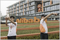 Alibaba debuts AliExpress Connect, a service to pair influencers with brands and merchants, hoping to attract 100,000+ creators this year with a focus on Europe (Zheping Huang/Bloomberg)